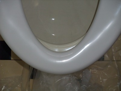 rehome-after-2FTOILET-benza2.jpg